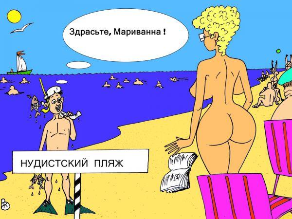 Карикатура: Вовочкина рыбалочка, Валерий Каненков