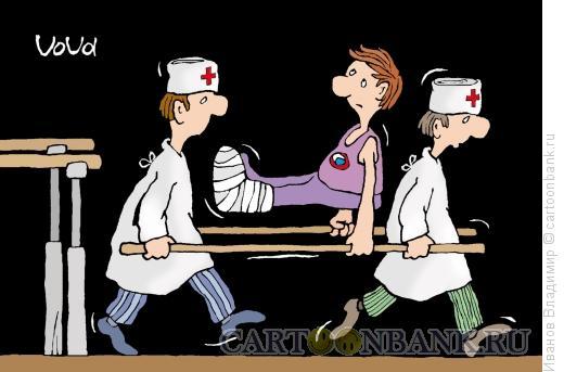 Карикатура: Эвакуация гимнаста, Иванов Владимир