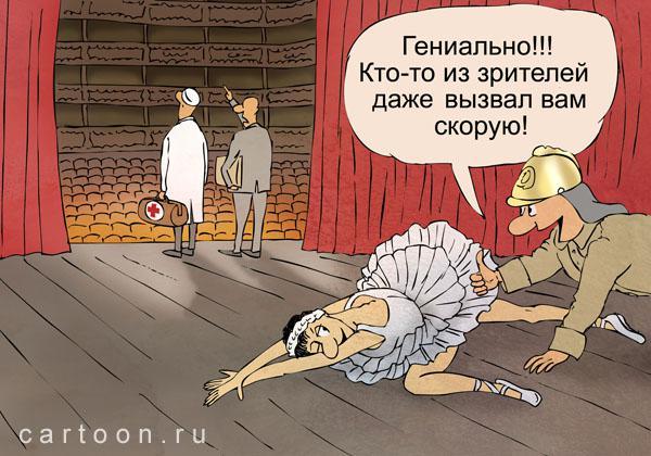 Карикатура: Гениально, Зудин Александр