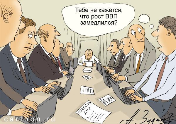 """Путин о падении российского ВВП: """"Где-то будет по этому году минус 0,3%"""" - Цензор.НЕТ 8471"""