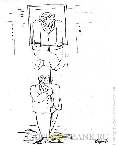 Карикатура: Демонстрант, Богорад Виктор
