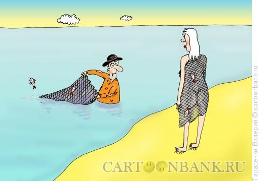 Карикатура: Мечта рыбака, Тарасенко Валерий