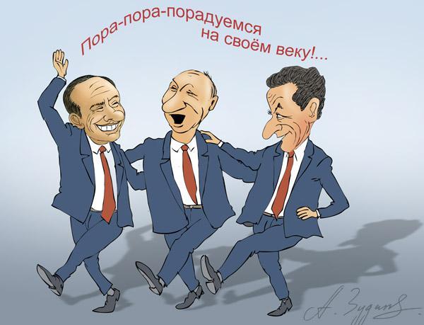Карикатура: Трое амигос, Зудин Александр