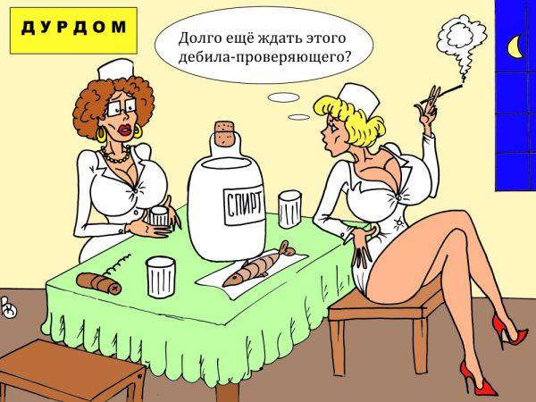 eroticheskie-foto-russkih-znamenitostey-estradi