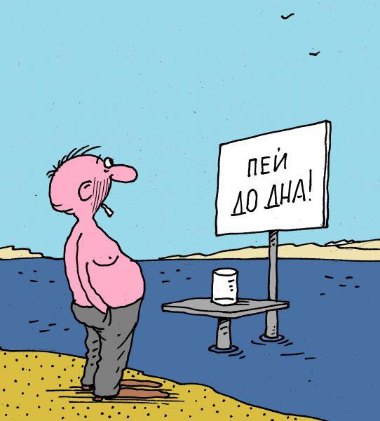 Карикатура: пляж, михаил ларичев