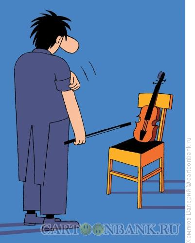 Карикатура: Маэстро скрипач, Хомяков Валерий