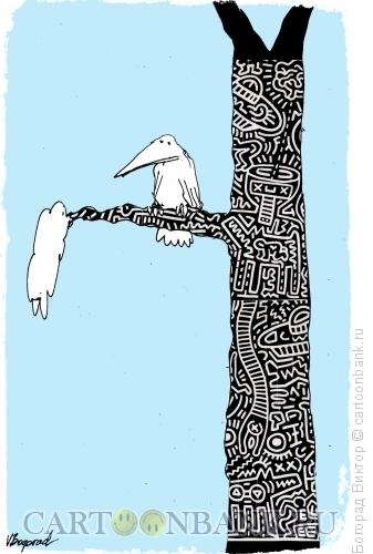Карикатура: Уличный художник, Богорад Виктор