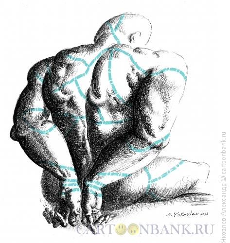 Карикатура: Границы, Яковлев Александр