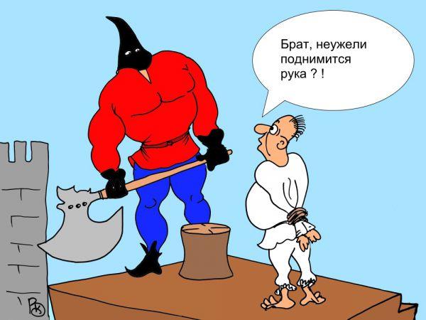 Карикатура: Родная кровь, Валерий Каненков
