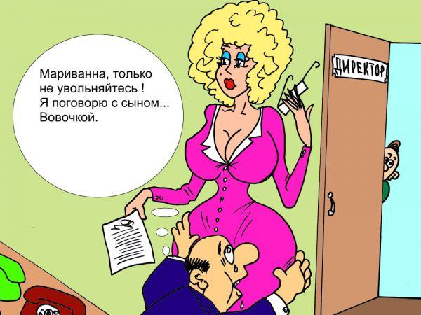 Карикатура: Только не это!, Валерий Каненков