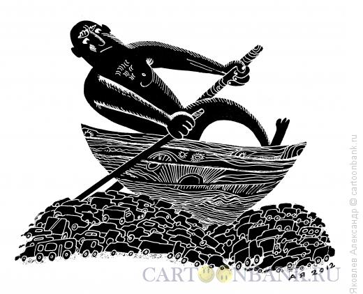 Карикатура: Гребец, Яковлев Александр