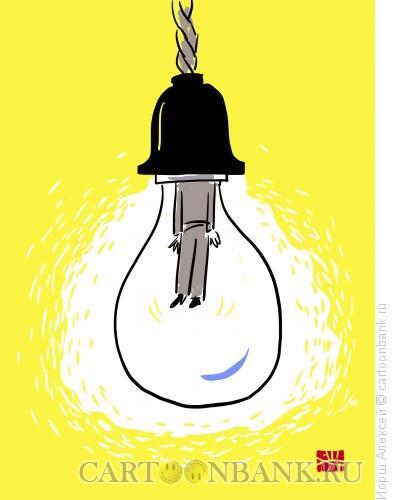 Карикатура: Лампа, Иорш Алексей