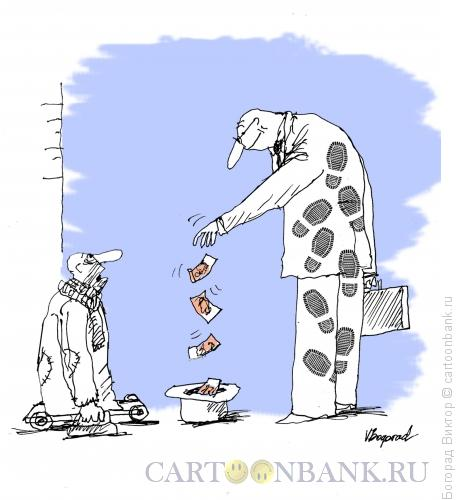 Карикатура: Благодарность за увечье, Богорад Виктор