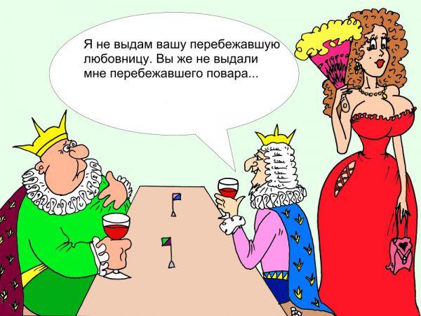 Карикатура: Переговоры, Валерий Каненков