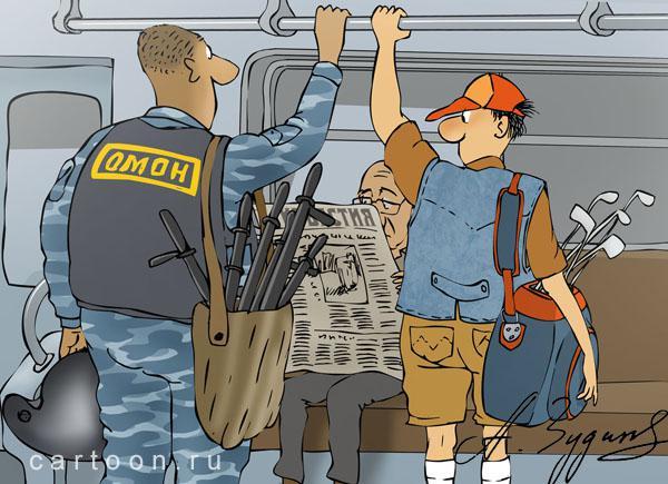 Карикатура: инвентарь, Зудин Александр