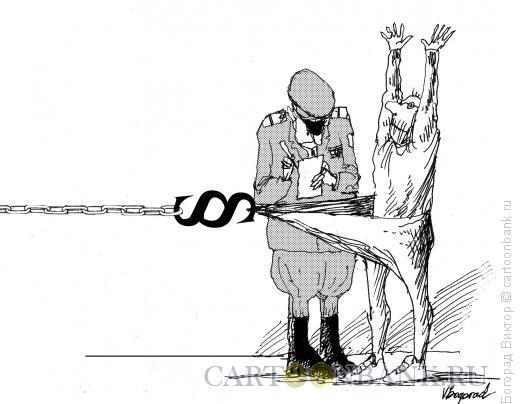 Карикатура: Закон, Богорад Виктор
