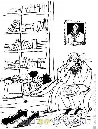 Карикатура: Клоун у психоаналитика, Шилов Вячеслав