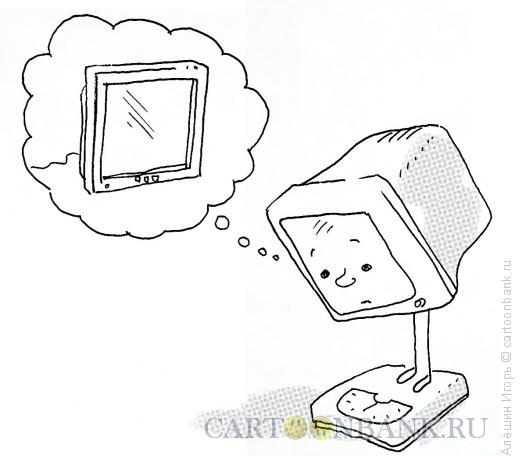 Карикатура: мониторинг веса, Алёшин Игорь