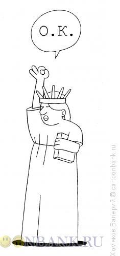 Карикатура: Статуя Свободы, Хомяков Валерий