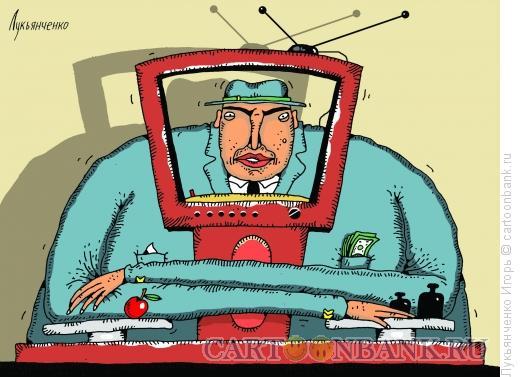 Карикатура: Весы, Лукьянченко Игорь