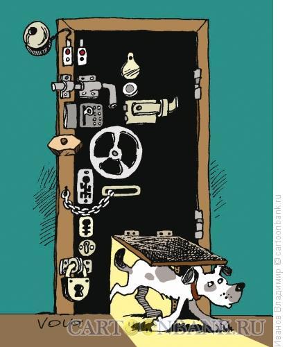 http://www.anekdot.ru/i/caricatures/normal/13/7/22/nadezhnaya-dver.jpg