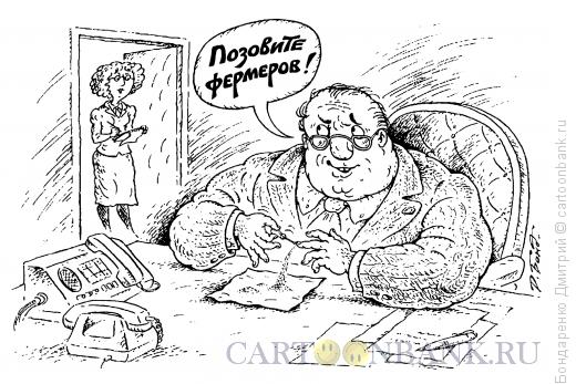 Карикатура: Грязь из-под ногтей, Бондаренко Дмитрий