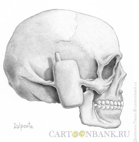 Карикатура: Телефонная кость черепа, Далпонте Паоло