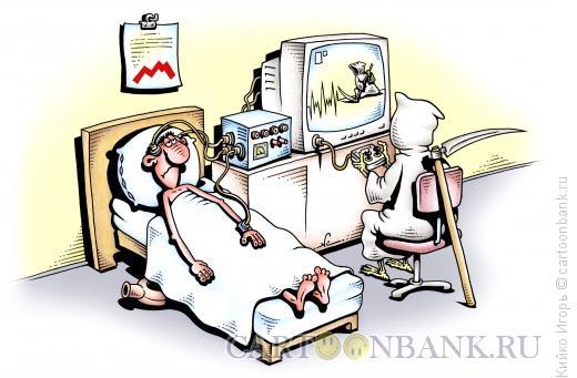 Карикатура: Борьба не на жизнь, Кийко Игорь