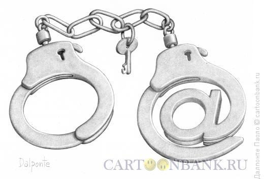 Карикатура: Интернет-наручники, Далпонте Паоло