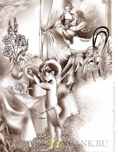 Карикатура: Дела амурные, Зеленченко Татьяна
