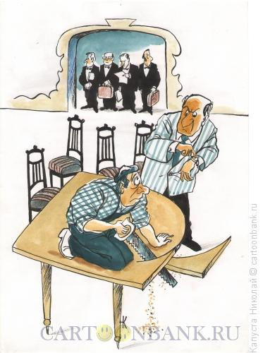 Карикатура: Круглый стол не готов, Капуста Николай