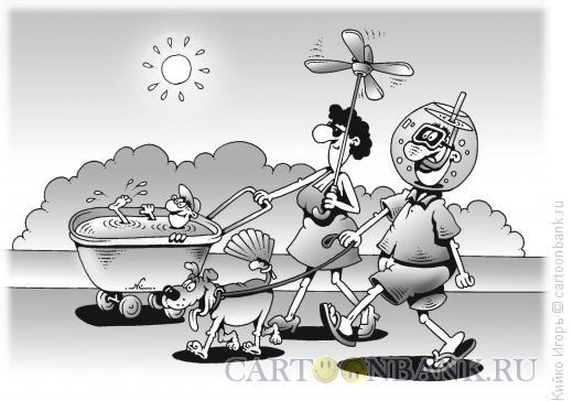 Карикатура: Жара, Кийко Игорь