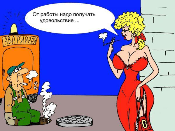 Карикатура: Мудрый совет, Валерий Каненков