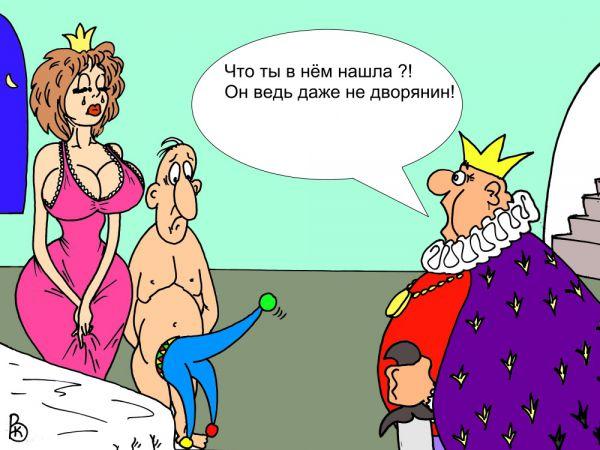 Карикатура: Загадка, Валерий Каненков