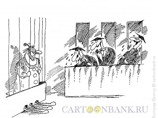 Карикатура: Клоун в суде, Богорад Виктор