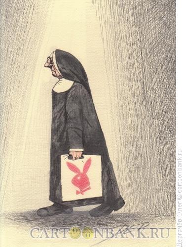 Карикатура: На базар за морковкой, Дергачёв Олег