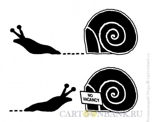 Карикатура: Нет вакансий, Копельницкий Игорь