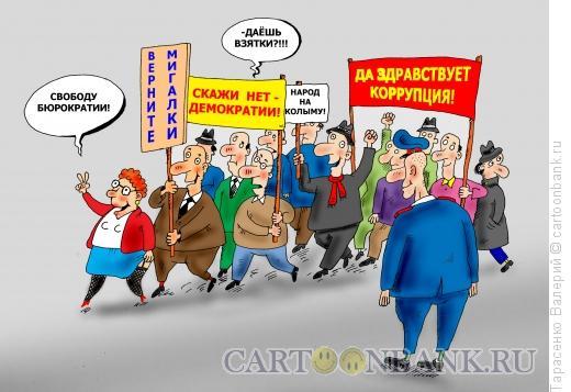 Карикатура: Ожидаемая акция, Тарасенко Валерий