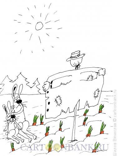 Карикатура: Пугало, Шилов Вячеслав