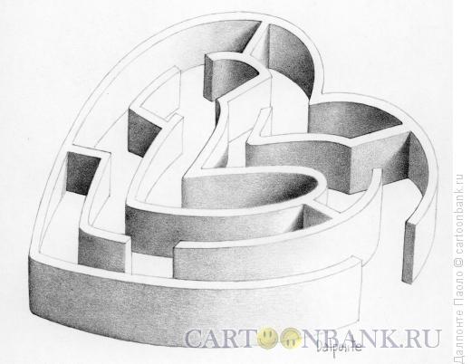 Карикатура: Сердечный лабиринт, Далпонте Паоло