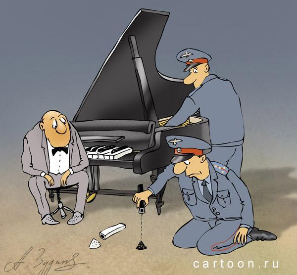 Карикатура: порошок, Зудин Александр