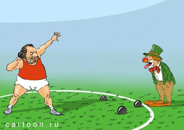 Карикатура: Клоунада, Зудин Александр