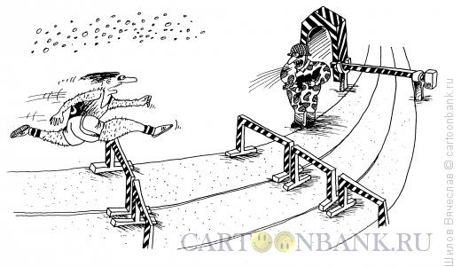 Карикатура: Шлагбаум, Шилов Вячеслав