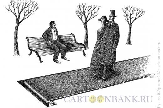 Карикатура: Прогулка, Гурский Аркадий