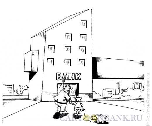 Карикатура: Молоток, Кийко Игорь