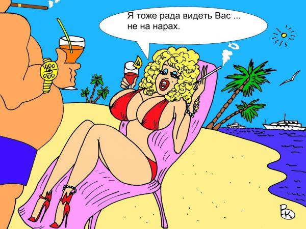 Карикатура: Подельники, Валерий Каненков