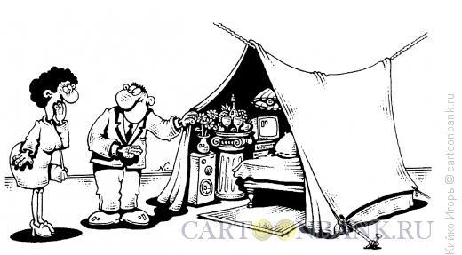 Карикатура: Снаружи и внутри, Кийко Игорь