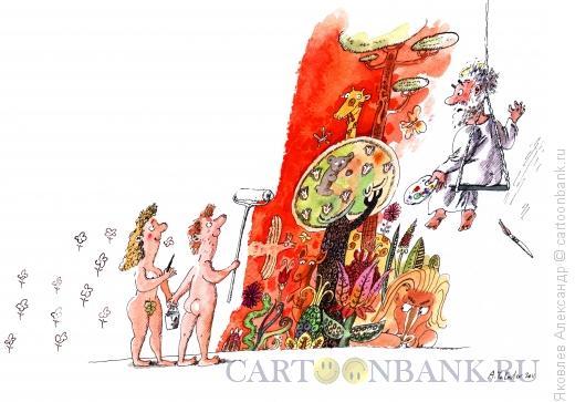 Карикатура: Эко, Яковлев Александр