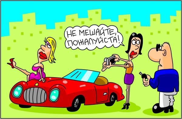 Карикатура: для одноклассники.ру, Дмитрий Бандура