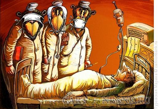 Карикатура: Обезьяны-врачи, Туровская Марина